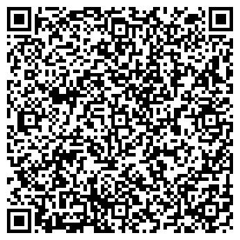 QR-код с контактной информацией организации СПК РАССВЕТОВСКИЙ-АГРО