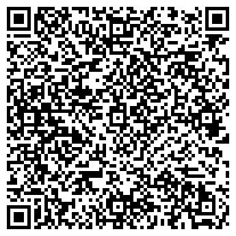 QR-код с контактной информацией организации ООО ТЕСТ-МАСТЕР