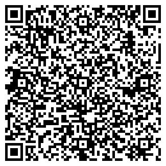 QR-код с контактной информацией организации МЕЧТА-2