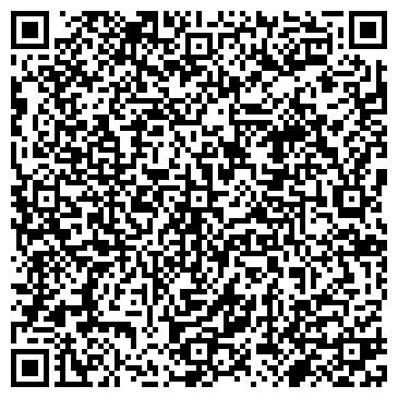 """QR-код с контактной информацией организации ООО """"Марьино"""""""