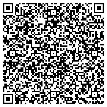 QR-код с контактной информацией организации ПОС. ЛИСИНО-КОРПУС ДОМ КУЛЬТУРЫ