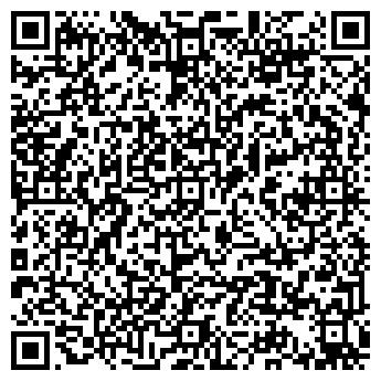 QR-код с контактной информацией организации ТОТЕМСКИЕ ЭЛЕКТРОТЕПЛОСЕТИ