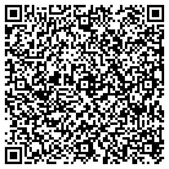 QR-код с контактной информацией организации УСТЬ-КУЛОМСКАЯ ПМК