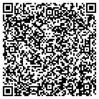 QR-код с контактной информацией организации УСТЬ-КУЛОМЛЕС, ОАО