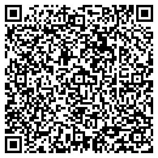 QR-код с контактной информацией организации ЛЕССТРОЙКОМПЛЕКС, ТОО