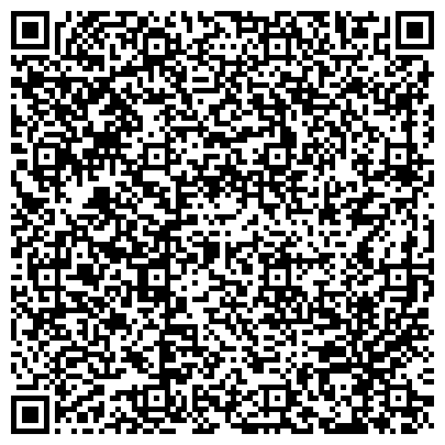 QR-код с контактной информацией организации GetProfession Учебный Центр (Гет Профэшн)