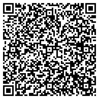 QR-код с контактной информацией организации ПРУПТ, ООО
