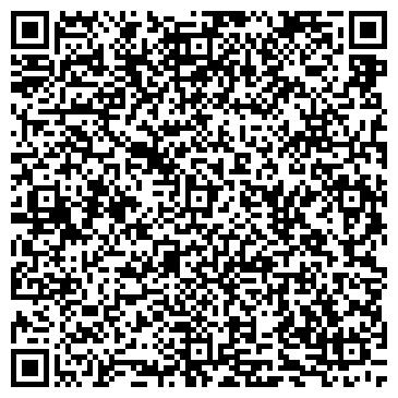 QR-код с контактной информацией организации УСТЬ-КУЛОМСКИЙ МЯСО-МОЛОЧНЫЙ ЗАВОД