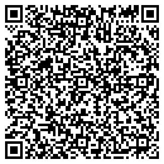 QR-код с контактной информацией организации ПОМОЗДИНСКОЕ СЕЛЬПО