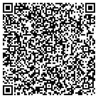 QR-код с контактной информацией организации ПРЕДПРИЯТИЕ ВАХТА