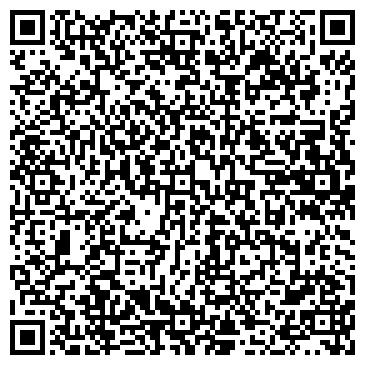 QR-код с контактной информацией организации УСТЮЖЕНСКИЙ СПЕЦСЕМЛЕСХОЗ