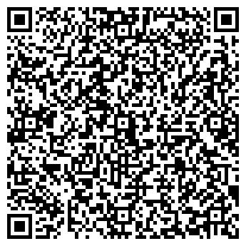 QR-код с контактной информацией организации КОМПЛЕКТ-СЕРВИС-ПЛЮС, ООО