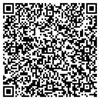 QR-код с контактной информацией организации БУГАС, ООО