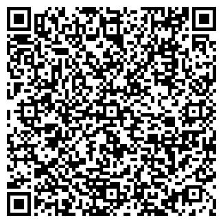 """QR-код с контактной информацией организации ТОО """"Росбри Ухта"""""""