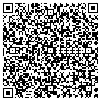 QR-код с контактной информацией организации ИНТЕРАКТИВ-СТАНДАРТ