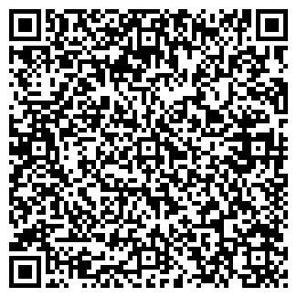 QR-код с контактной информацией организации ЛАЗЕРМЕД