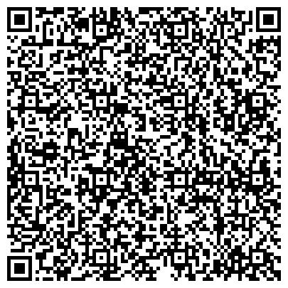 """QR-код с контактной информацией организации ПАО """"МРСК Северо-Запада"""" Филиал """"Комиэнерго"""" (Центральные электрические сети)"""