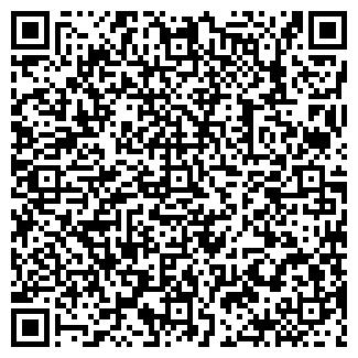 QR-код с контактной информацией организации АНАИС ПРОФИ