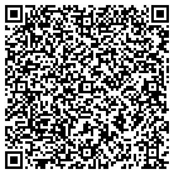 QR-код с контактной информацией организации КАССЫ ЖЕЛЕЗНОДОРОЖНЫЕ