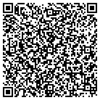 QR-код с контактной информацией организации КОНСАЛТ-ИНФОРМ, ООО