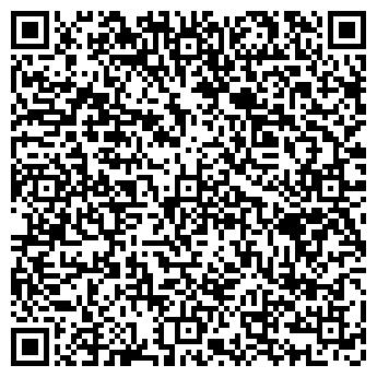 QR-код с контактной информацией организации Стардизайн