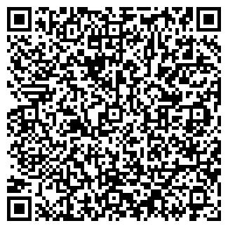 QR-код с контактной информацией организации ПАССИМ ПЛЮС, ООО