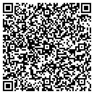 QR-код с контактной информацией организации КОМИТЕКС-ТРЕЙТИНГ
