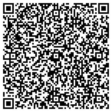 QR-код с контактной информацией организации ПАНЕВЕЖИО СТАТИБОС ТРЕСТАС АО