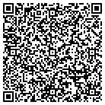 QR-код с контактной информацией организации ШИКО СТУДИЯ ДИЗАЙНА