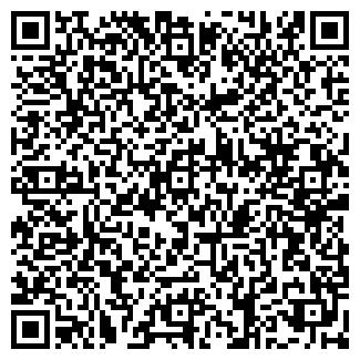 QR-код с контактной информацией организации ДИЗАЙН-САЛОН