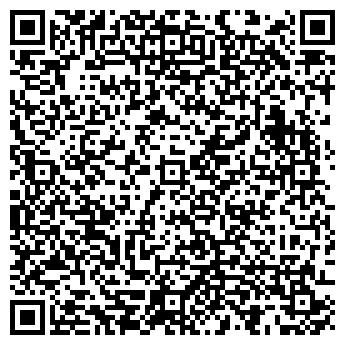 QR-код с контактной информацией организации ИМПУЛЬС АТЕЛЬЕ