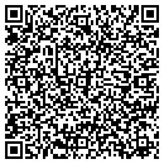 QR-код с контактной информацией организации ВЕРАСТ ООО