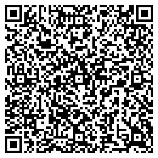 QR-код с контактной информацией организации У ПУШКИ