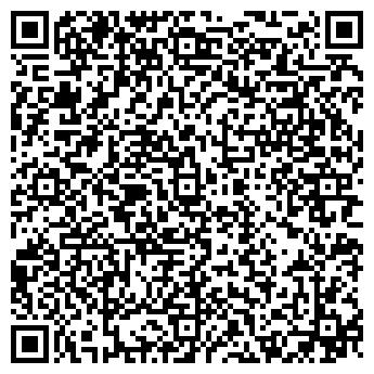 QR-код с контактной информацией организации МЕХАНИЗИРОВАННАЯ ПРАЧЕЧНАЯ № 2 БПХ