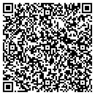 QR-код с контактной информацией организации СВАРКОМ