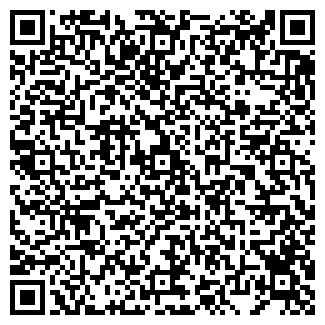 QR-код с контактной информацией организации LIMOKATE