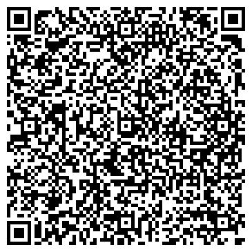 QR-код с контактной информацией организации АЛЬЯНС-А ХОЛДИНГОВАЯ КОМПАНИЯ, ООО