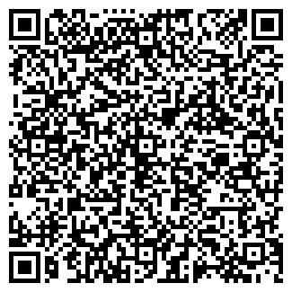 QR-код с контактной информацией организации ВАНТА