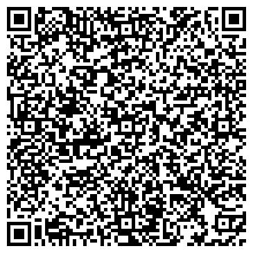 QR-код с контактной информацией организации Воля Логистик Сервис