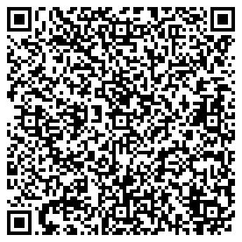 QR-код с контактной информацией организации КИНОКОМПАНИЯ А2