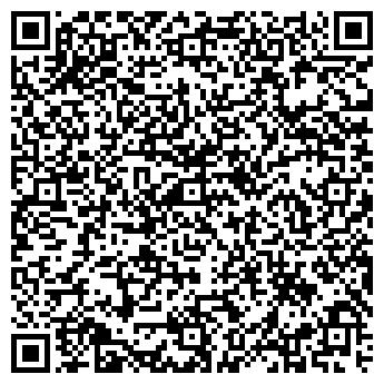 QR-код с контактной информацией организации БОЛЬШАЯ ИГРА