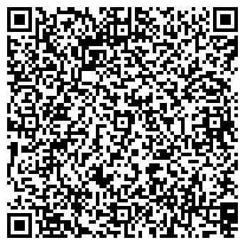 QR-код с контактной информацией организации ФОТОАТЕЛЬЕ ТЮМЕНЕВА И .К.