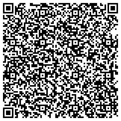 QR-код с контактной информацией организации МУСОРОСЖИГАТЕЛЬНЫЙ ЗАВОД МУП СПЕЦАВТОХОЗЯЙСТВО ПО УБОРКЕ ГОРОДА