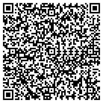 QR-код с контактной информацией организации ПОХОРОННОЕ, МП