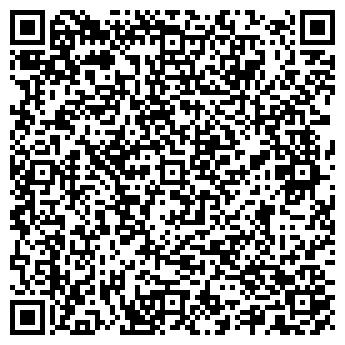 QR-код с контактной информацией организации ОБЛАСТНАЯ ВДПО