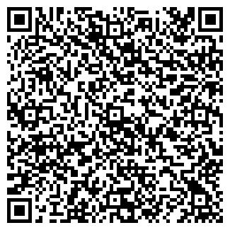 QR-код с контактной информацией организации ОТРЯД УГПС-1