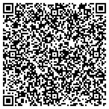QR-код с контактной информацией организации АДВОКАТ ЧУМАКОВ АЛЕКСАНДР АЛЕКСАНДРОВИЧ