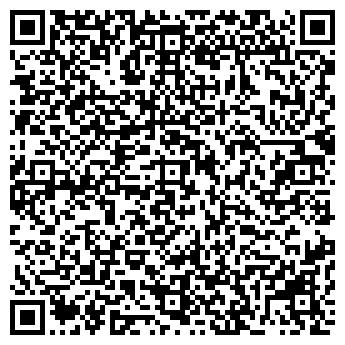 QR-код с контактной информацией организации АДВОКАТ ЧУМАКОВА