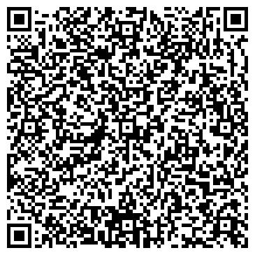 QR-код с контактной информацией организации ВОЛОГОДСКАЯ ОБЛАСТНАЯ КОЛЛЕГИЯ АДВОКАТОВ