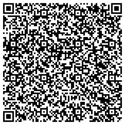 QR-код с контактной информацией организации ЮРИДИЧЕСКАЯ КОНСУЛЬТАЦИЯ ВОЛОГОДСКОЙ ОБЛАСТНОЙ КОЛЛЕГИИ АДВОКАТОВ № 2